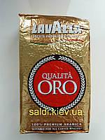 Кофе молотый Лавацца Квалито Оро Lavazza Qualita Oro, 250 г