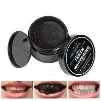 Угольный порошок для зубов