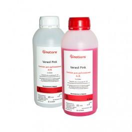 Cиликон для дублирования Verasil Pink 0,5 кг