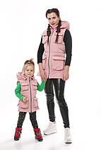 Женская демисезонная плащевая жилетка с карманами 42-46 р, фото 3