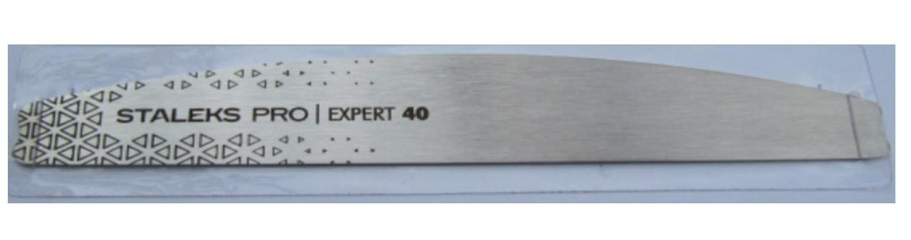 Пилка металлическая лодочка (основа) EXPERT 40 Е