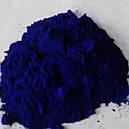 Синий патентований краситель пищевой Е131 порошок, фото 2