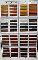 Морилка для древесины оранжевая XM 8000/69 Sayerlack