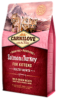 Carnilove Cat Salmon & Turkey Kitten сухой корм с лососем и индейкой для котят, 6 кг