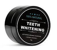 Черный порошок для отбеливания зубов