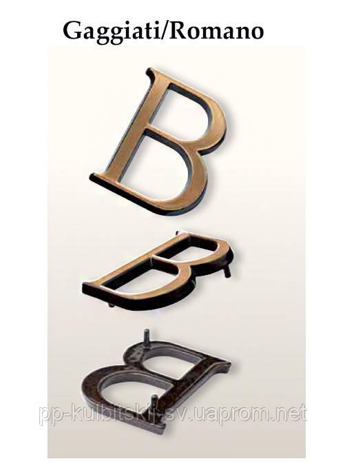 Бронзові букви на пам'ятник Gaggiati/Romano н-5, фото 1