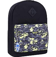 Стильный рюкзак, сумка Bagland 17л., для прогулок и спорта (черный), фото 1