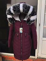 Шикарный зимний пуховик женский