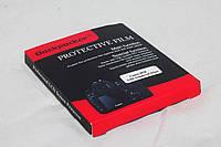 Защитное стекло Backpacker для LCD экрана фотоаппаратов Panasonic DMC-GH5 ( на складе )