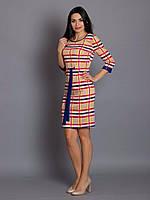Стильное платье со сборками и пояском на талии