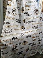 Тюль из льна с рисунком кофе оптом и на метраж, высота 2.8 м., фото 1