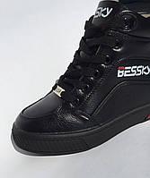 Ботинки детские чёрные на мальчика. Осенние ботинки Bessky