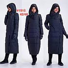 Дизайнерские Фабричные Пальто пуховики  OVERSIZE. Tongcoi - Гарантия качества и стиля!, фото 8