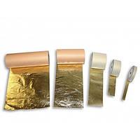 Поталь в рулонах золото 1смх50м Италия