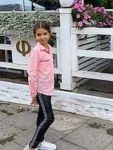 """Хлопковая детская рубашка для девочки """"Ness"""" с длинным рукавом (2 цвета), фото 3"""