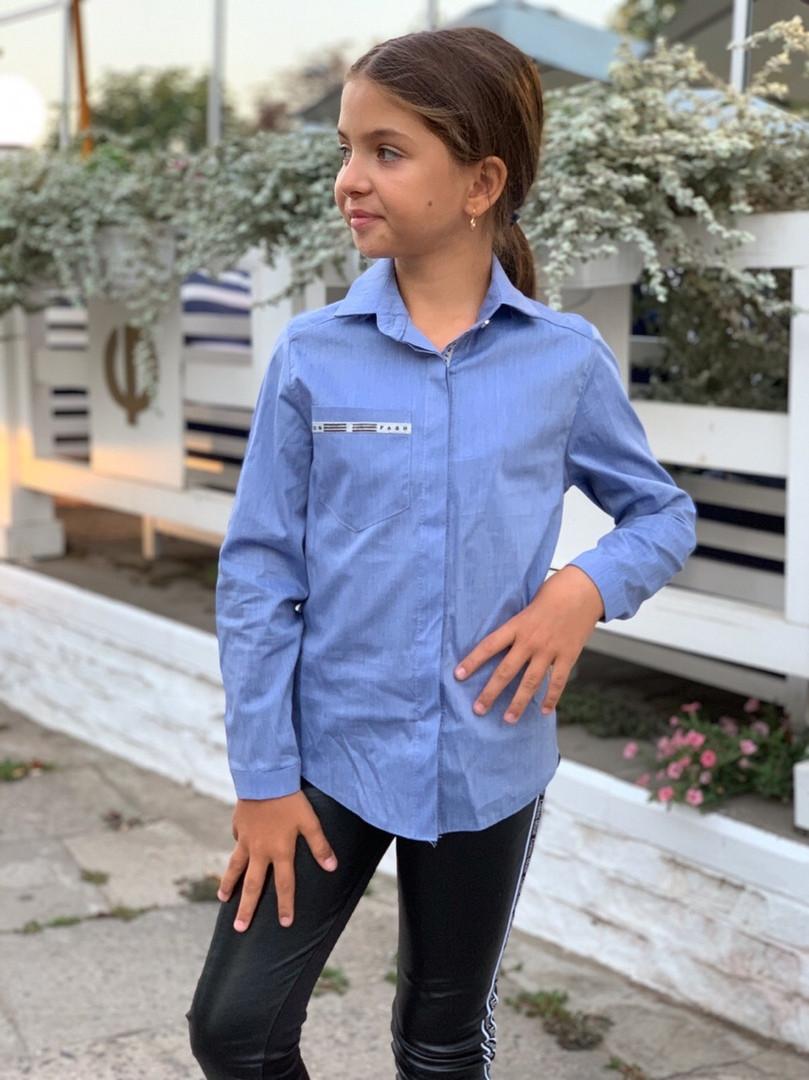 """Хлопковая детская рубашка для девочки """"Ness"""" с длинным рукавом (2 цвета)"""