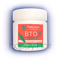 NATUREZA BTOX Cenoura ботекс для волос 100 г