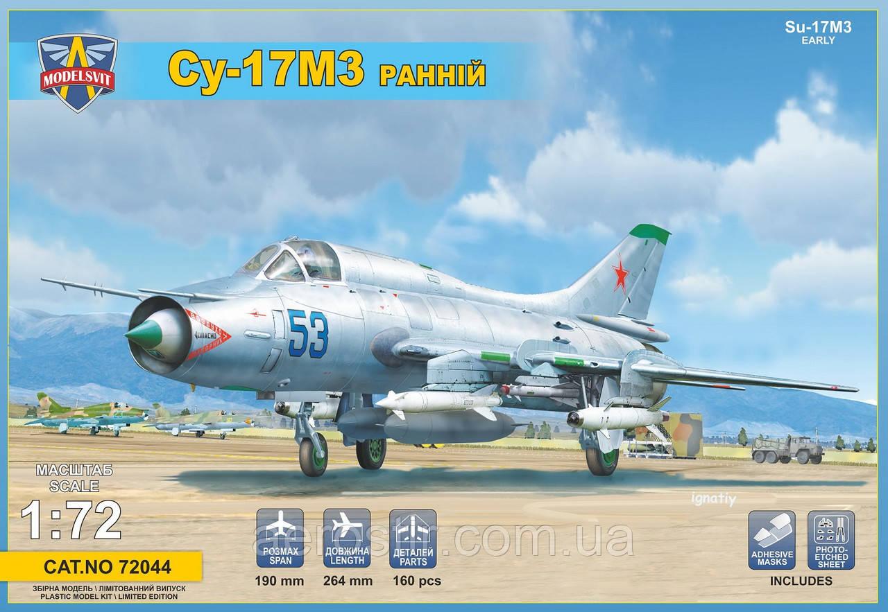 Су-17М3 1/72 ModelSvit 72044