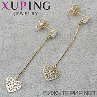 xuping.shopg72970166_xupi___xuping.shop_sergi_88.jpg