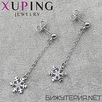 xuping.shopg72970166_xupi___xuping.shop_sergi_85.jpg