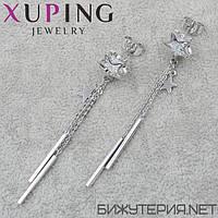 xuping.shopg72970166_xupi___xuping.shop_sergi_84.jpg