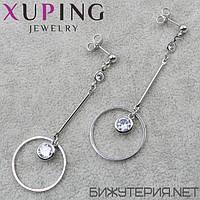 xuping.shopg72970166_xupi___xuping.shop_sergi_82.jpg