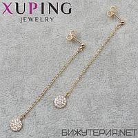 xuping.shopg72970166_xupi___xuping.shop_sergi_90.jpg