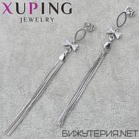 xuping.shopg72970166_xupi___xuping.shop_sergi_81.jpg