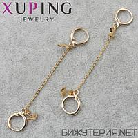 xuping.shopg72970166_xupi___xuping.shop_sergi_87.jpg