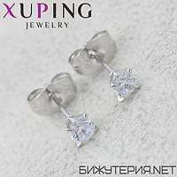 Серьги Xuping new collection https://xuping.shop/g72970166-xuping-new-collection