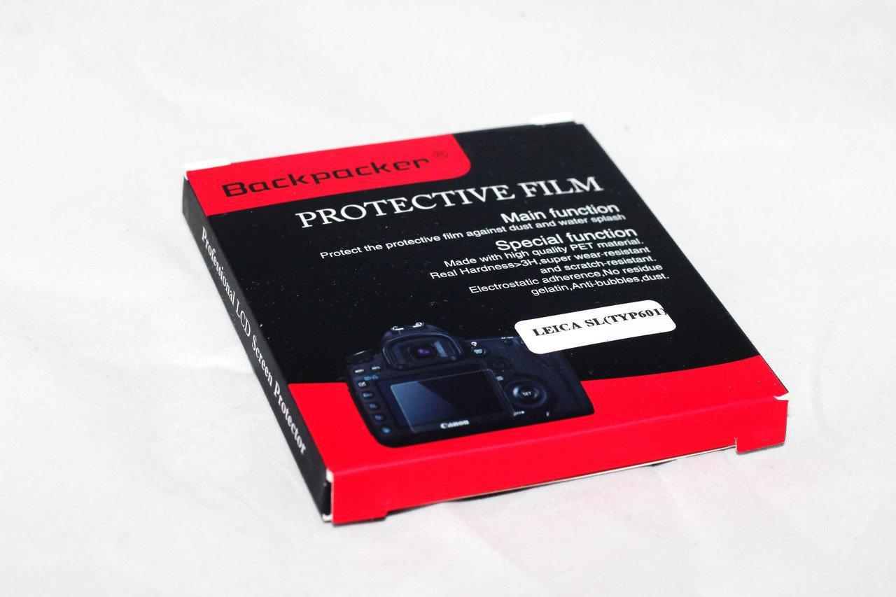 Защитное стекло Backpacker для LCD экрана фотоаппаратов Panasonic DMC-LX9, LX10, GX7 MARK II, GX7( на складе )