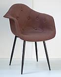 Кресло Leon MBK Вискоза, коричневое, фото 2