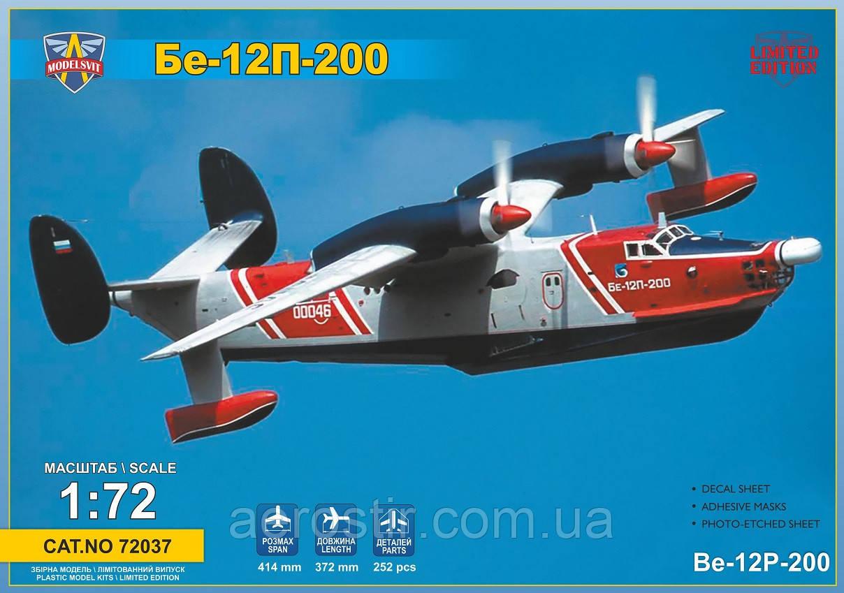 Бериев Бе-12П-200  1/72 ModelSvit 72037