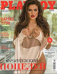 Журнал Плейбой Playboy №9-10 сентябрь-октябрь 2019
