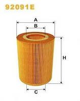 Фильтр масляный DAF (1397764)(WX 92091E)