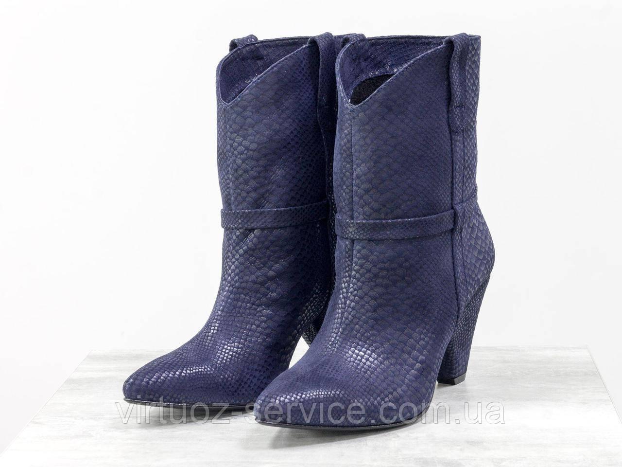 Ботинки женские Gino Figini Б-1902-13 из натуральной кожи 38 Синий
