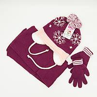 Шапка снуд перчатки Suve для 3-6 лет Бордовый TUR 50126 snow d-pink, КОД: 152785