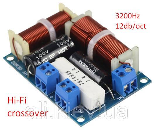 Кросовер двухполосный Hi-Fi crossover НЧ ВЧ 80-100Вт