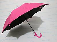 Зонт подростковый  двусторонний малиновый 5-12 лет, фото 1