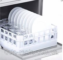 Посудомоечная машина фронтального типа COLGED SteelTech 15-00, фото 2