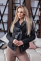 """Женская куртка """" Кашемир """" Dress Code, фото 1"""