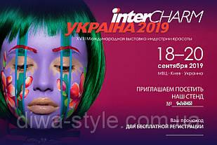 Інтершарм Україна 2019