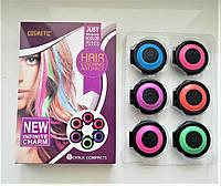 Цветная пудра ( Мелки ) для волос, 6 кольорів