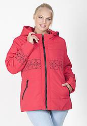 Куртка осіння легка жіноча на силіконі демісезонна плащівка (батальна), червона