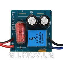 Кросовер 60вт двух полосний НЧ ВЧ 3200Гц