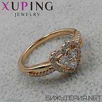 xuping.shopg72970166_xupi__xuping.shop_koltsa_41.jpg