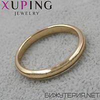 xuping.shopg72970166_xupi__xuping.shop_koltsa_33.jpg