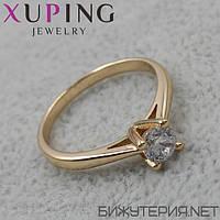 xuping.shopg72970166_xupi__xuping.shop_koltsa_43.jpg