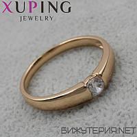 xuping.shopg72970166_xupi__xuping.shop_koltsa_40.jpg