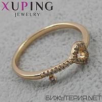 xuping.shopg72970166_xupi__xuping.shop_koltsa_47.jpg
